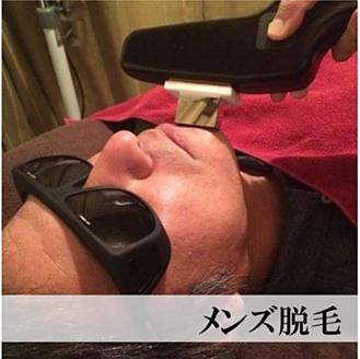 ライラックローズ メンズ脱毛バナー ヒゲから全身脱毛まで対応 国産マシンの光脱毛なので痛みも無く安心安全。先ずは無料お試し5ショット&カウンセリングを!