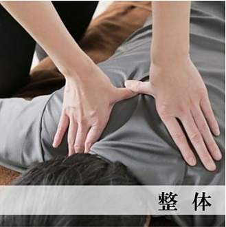 痛くない最先端手技ライラックローズ健康整体院掛川・菊川店 整体バナー画像 肩こり、腰痛、背中の痛み、寝違え、首痛や50肩、40肩対策にも効果大。また産後骨盤矯正コースもあり
